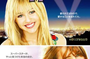 Hannah_Montana_The_Movie