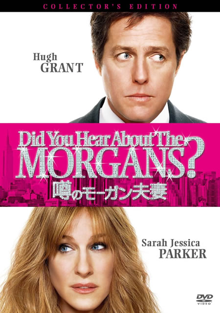 Did_You_Hear_About_The_Morgans