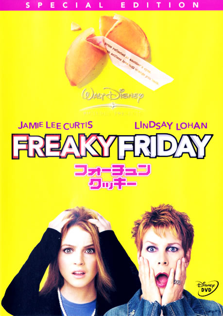 Freaky_Friday