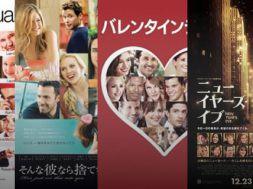 ensemble-movie