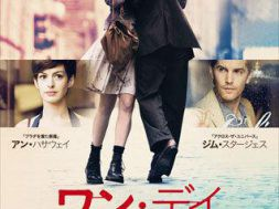 One_Day_J_poster