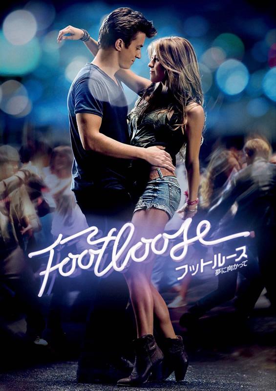 Footloose_2011