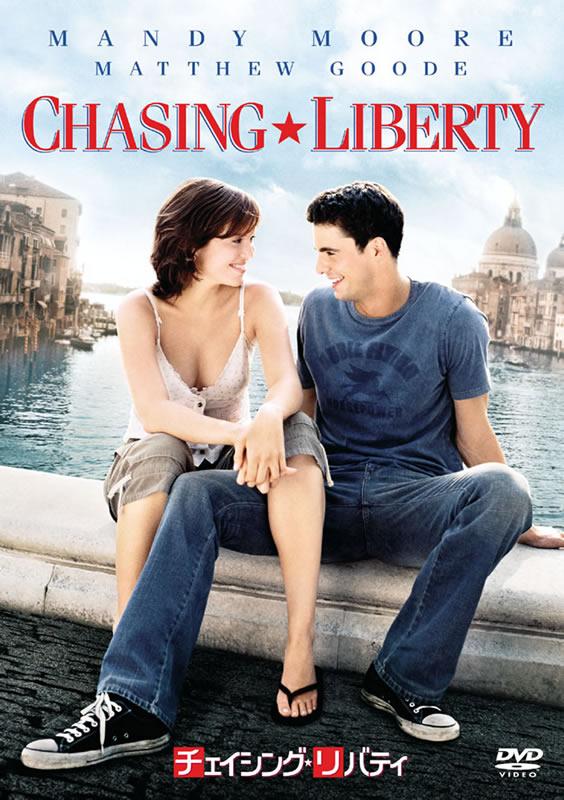 Chasing_Liberty