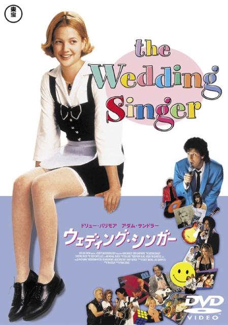The_Wedding_Singer