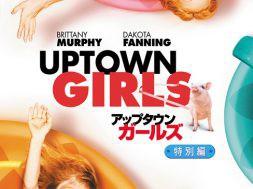 Uptown_Girls