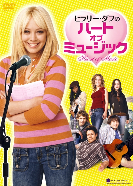 movie review raise your voice A teenage girl learns that reaching for your dreams isn't always easy in this heartfelt drama with music terri fletcher (hilary duff a cinderella story, cheaper by the dozen) is a.