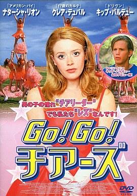 Go! Go! チアーズ – cuemovie