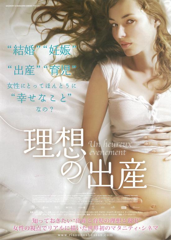 Un_heureux evenement_J_Poster