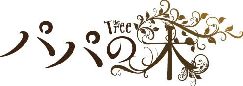 The_Tree_Jtitle