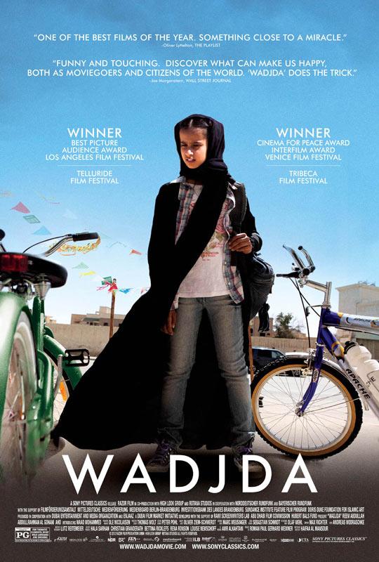 Wadjda_poster
