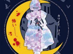 viscera-film-festival-tokyo_00