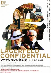 Lagerfeld_Confidential_J_poster