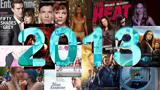2013年、キューティー映画総括