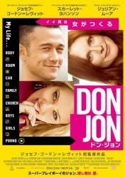 Don_Jon_J_poster