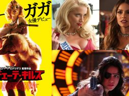 machete-kills-tieup_00