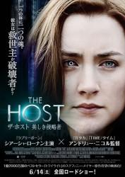 The_Host_J_Poster