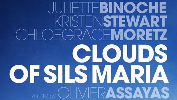 ジュリエット・ビノシュ、クリステン・スチュワート、クロエ・モレッツ共演『Clouds Of Sils Maria』予告編公開!