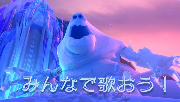 frozen-j-sing-along-timetable-2_00