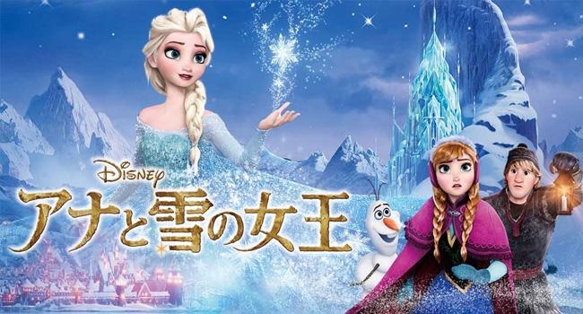 『アナと雪の女王』、フラゲだけで国内ブルーレイ売上であらゆる記録を更新!