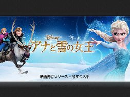 frozen-japan-itunes-movie_00