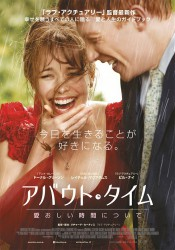 About_Time_J_poster