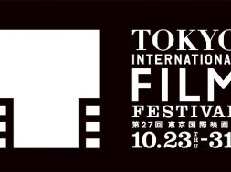 27th-tokyo-international-film-festival-2014_00