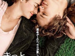 The_Fault_In_Our_Stars_J_poster