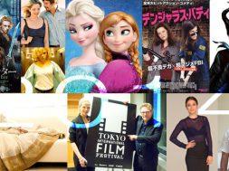 2014-cue-movies_00