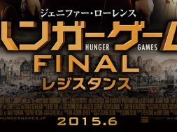 hungergame_mj_p1_j_trailer_poster_00