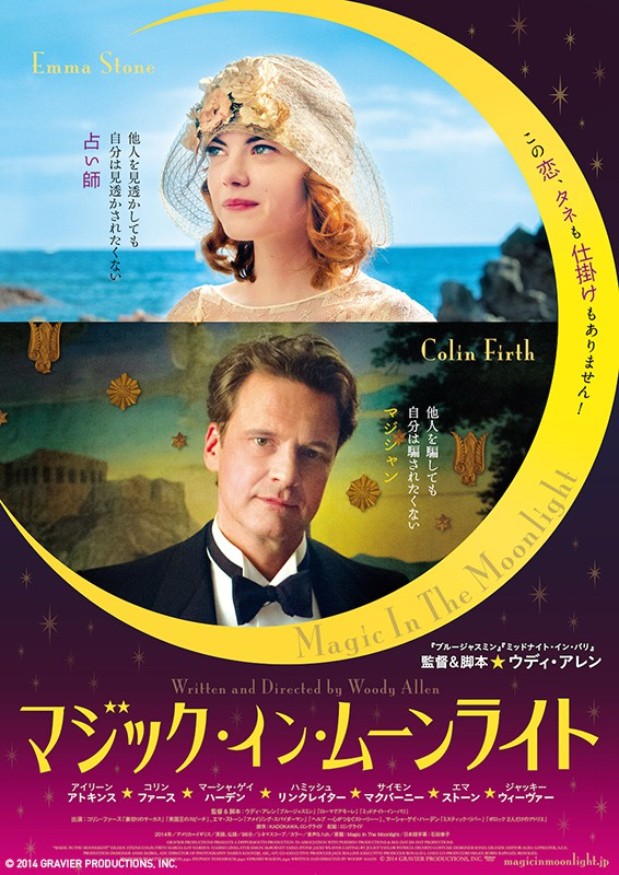 Magic_In_The_Moonlight_J_poster