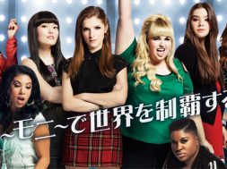 pitch-perfect-2-j-opening_00