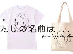 je-mappelle-hmmm-t-shirt-bag_00