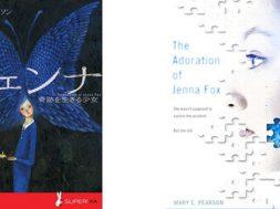 the-adoration-of-jenna-fox-dev_00