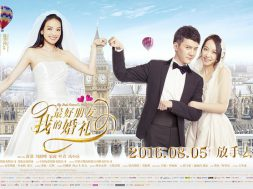 my-best-friends-wedding-ch-ver-boxoffice_00