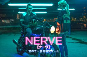 nerve-j-release_00