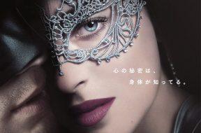 fifty-shades-darker-j-poster_00