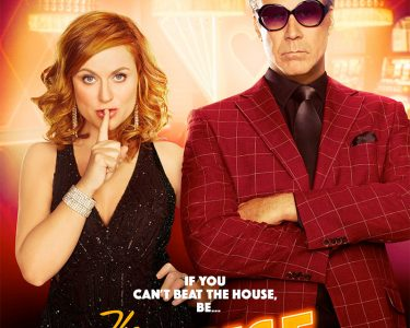 the-house-trailer_01