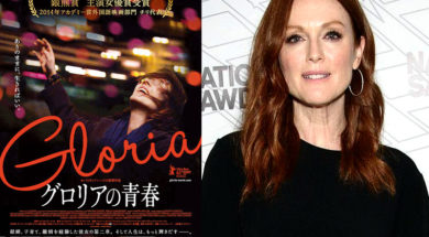 gloria-julianne-moore_00