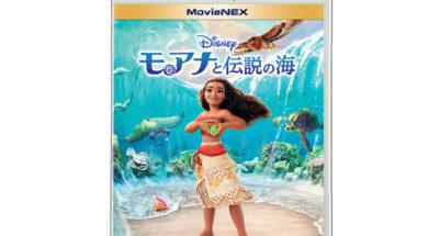 moana-movienex-info_00