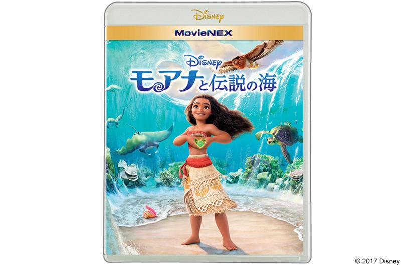 『モアナと伝説の海』6/28(水)先行デジタル配信!7/5(水)MovieNEX発売!