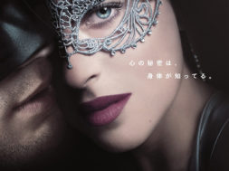 fifty-shades-darker_poster