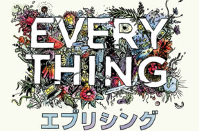 everything-everything-j-release_00