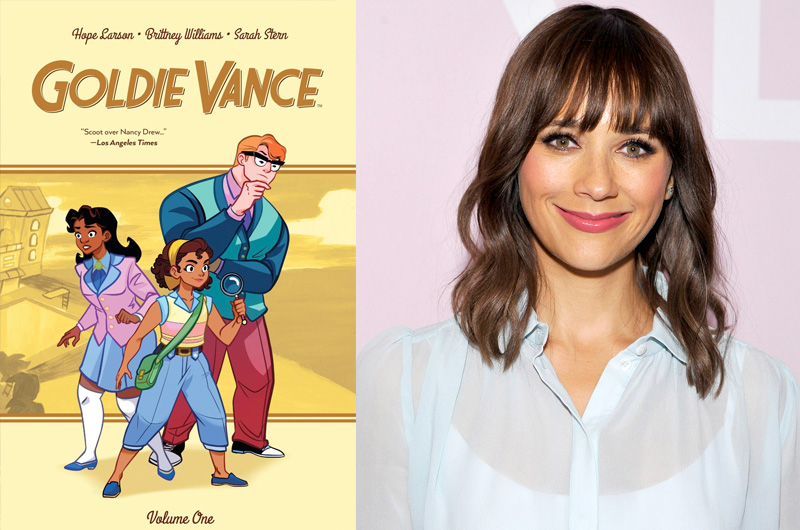 ティーン探偵が活躍するコミック「Goldie Vance」の映画化でラシダ・ジョーンズが長編初監督