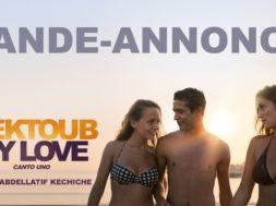 『アデル、ブルーは熱い色』監督最新作『Mektoub My Love:Canto Uno』予告編