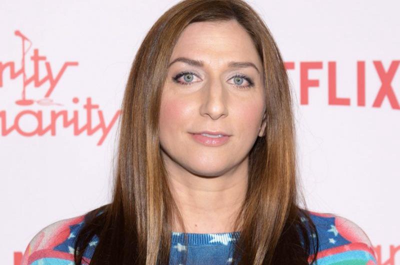 チェルシー・ペレッティ主演39歳女性の悲哀を描くコメディ『Spinster』