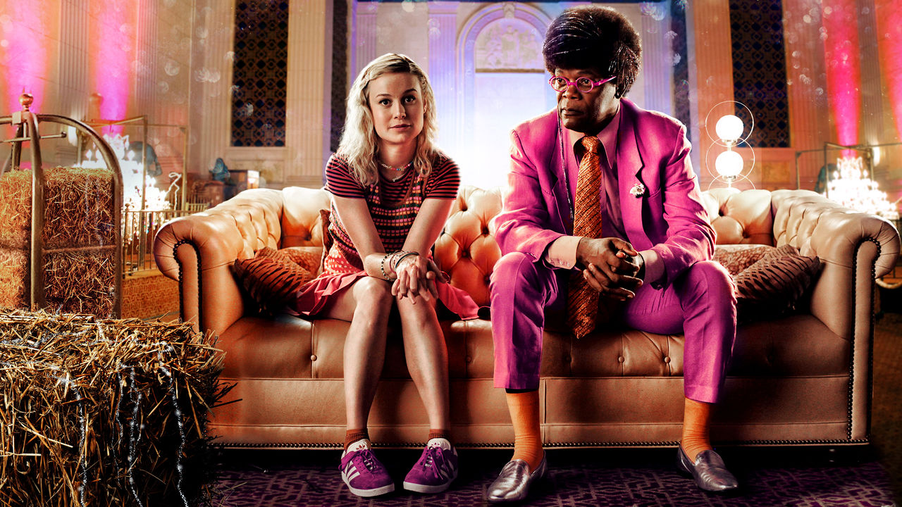 ユニコーン・ストア | Netflix