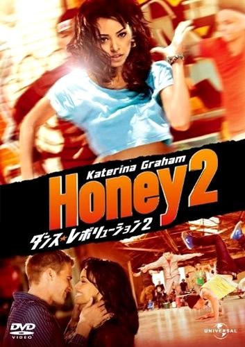 Honey_2