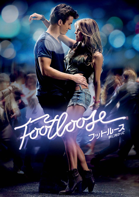 Footloose_2011