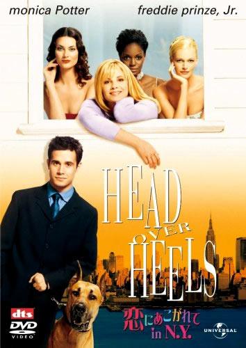 Head_Over_Heels