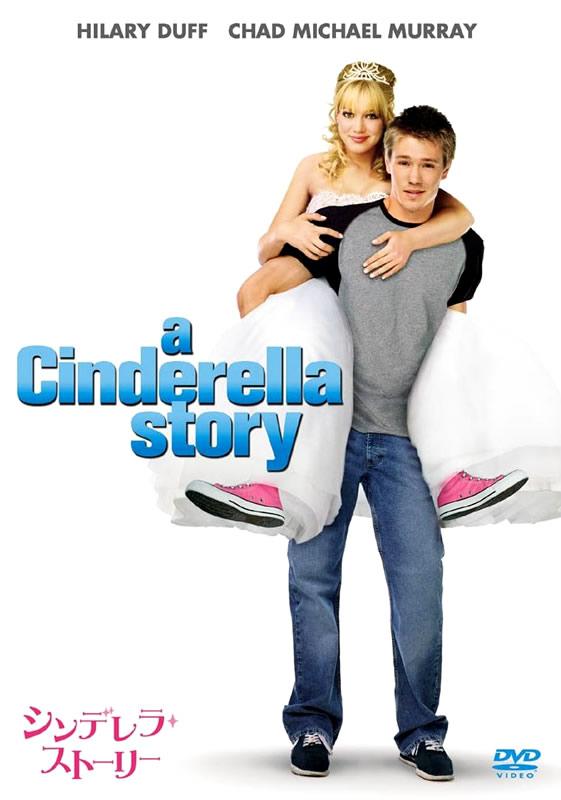 A_Cinderella_Story